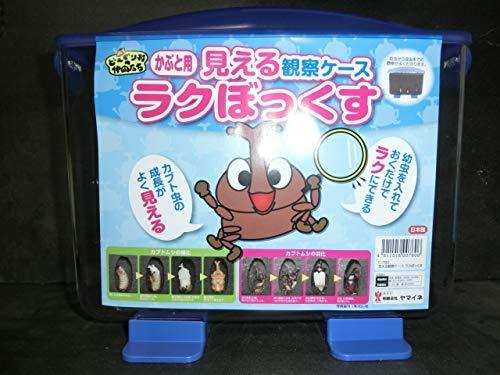 raku_box_set